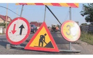 Craiova Se închide circulaţia rutieră pe strada Teilor