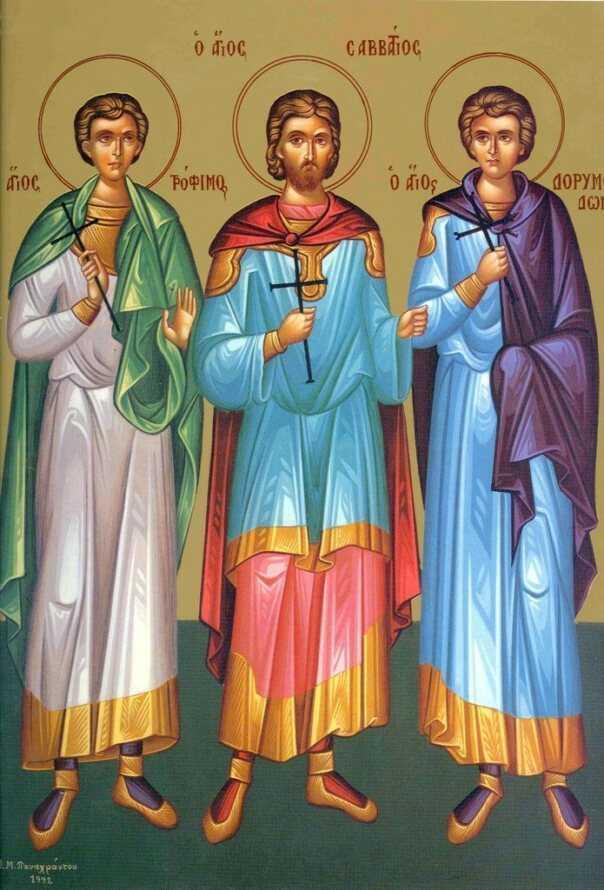 Sfintii Mucenici Trofim Savatie si Dorimedont