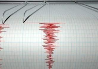 Cutremur în România în urmă cu puțin timp Ce magnitudine a înregistrat seismul