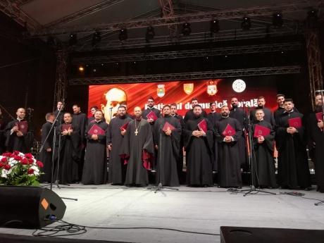 Grupul Tronos a concertat la Seminarul Sf Vladimir din statul american New York